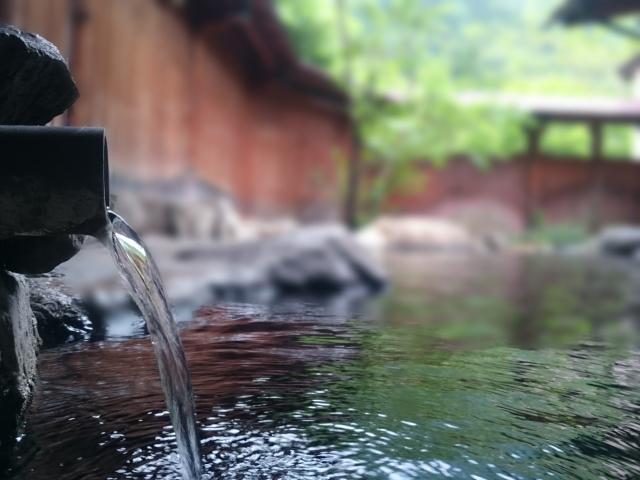 京都保津川ラフティング後の温泉