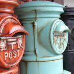 郵便局の転居届はいつから有効になる?引っ越しとの合わせ方を知ろう