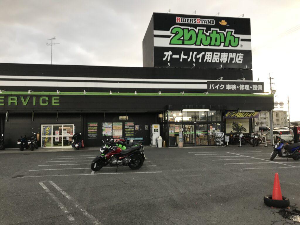 バイク併設駐車場
