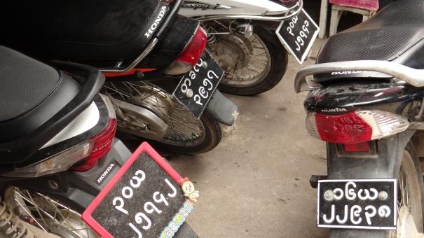 バイクナンバープレート