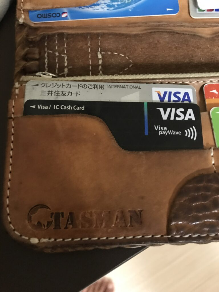 キャッシュカード磁気不良の原因