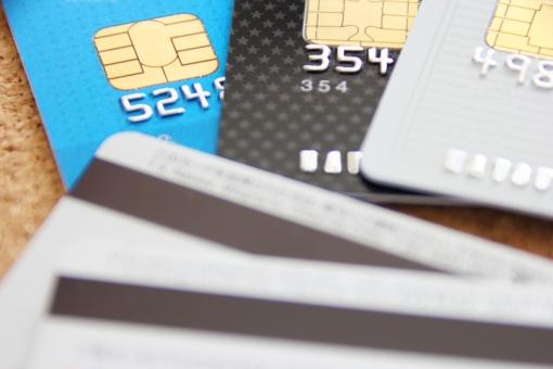 ICカードと磁気カード違い