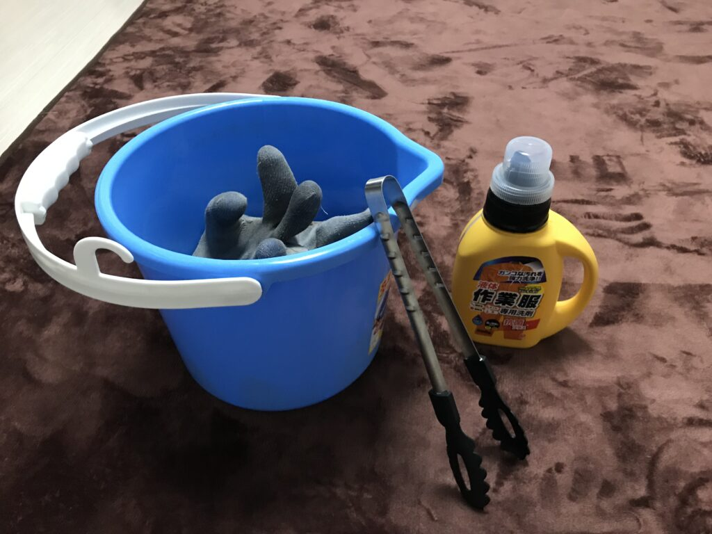 作業用手袋つけおき洗い用意するもの