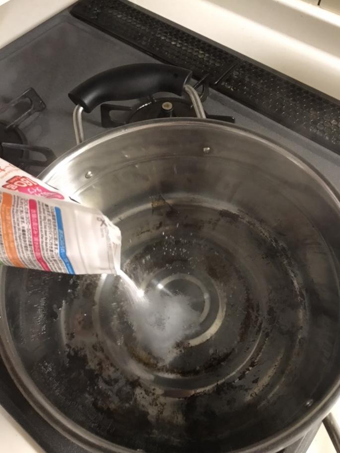 煮洗い方法