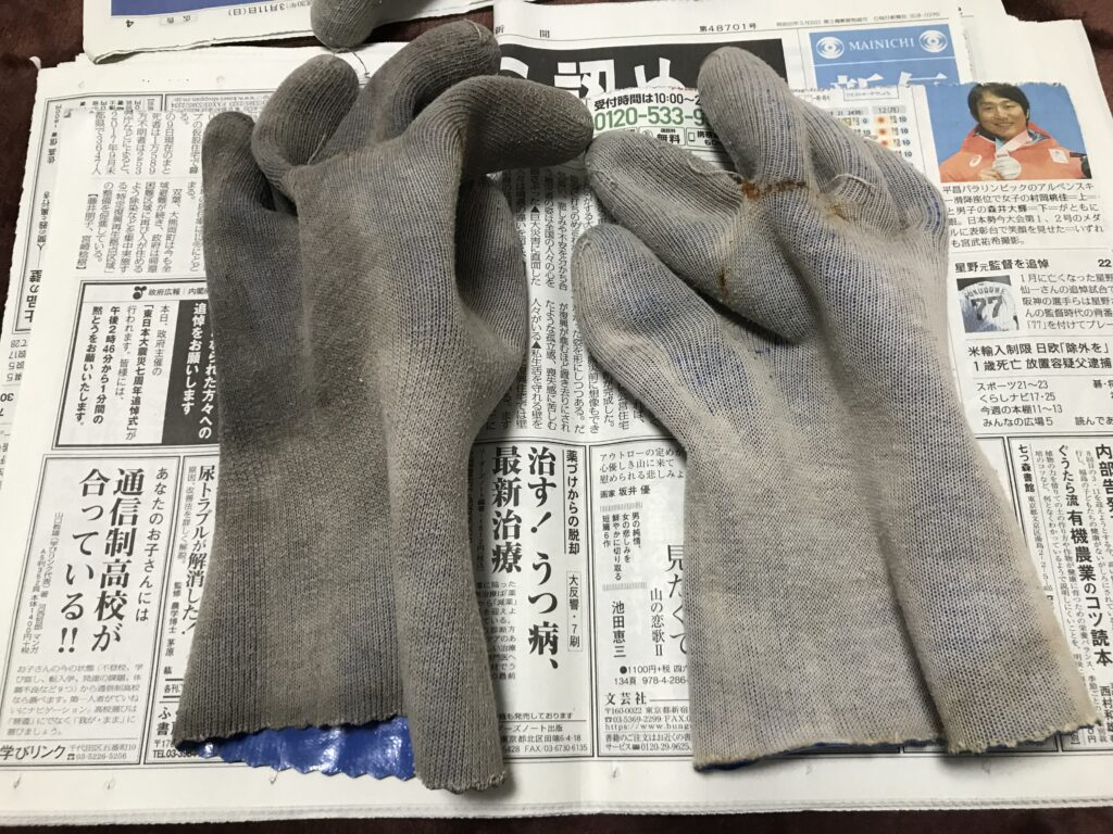 作業用手袋洗濯つけおき洗い