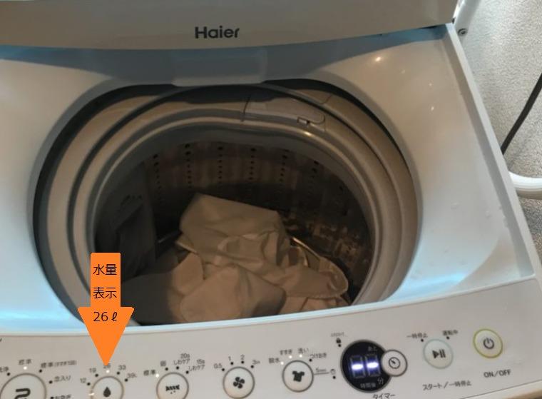 洗濯機水量表示